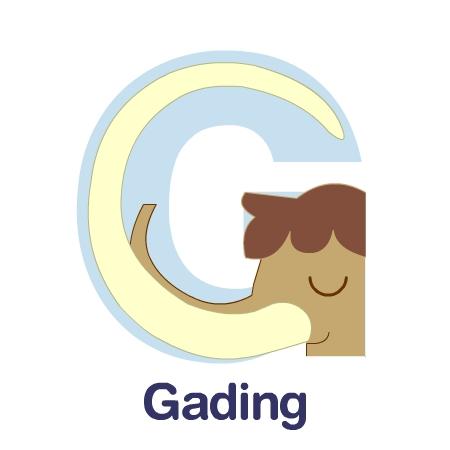 g_ading